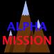 Alpha Mission by DigitalPapa