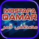 Mostafa Qamar Music Lyrics by Gouldie Msc Ltd