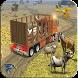 Farm Animal Loader: Mountain Transporter Truck by Hawks Heaven