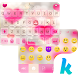Pink Love Cloud Keyboard Theme by Kika Classic Themes Keyboard for Android