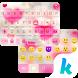 Love Cloud Kika Keyboard Theme by Kika Theme Dev