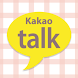 KakaoTalk Sweet Pastel Theme! by AppsDesign KakaoTalk Works