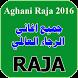 Aghani Raja 2016 by klismanloka