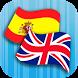 Spanish English Translator by Pro Languages