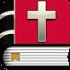 Bíblia Sagrada em português by bible app
