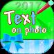 برنامج الكتابة على الصور- جديد by Arab Applic