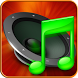 Sound Booster Ultimate by ARNX