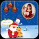 Christmas Photo Frames by com.appstore