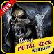 Heavy Metal Rock Wallpapers by Dapur Pacu