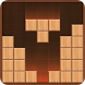 Wood Puzzle - 1010 Block by DySugar Ltd.