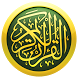 Listen And Download Holy Quran by Future Apps Kingdom