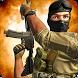 Elite Sniper - Counter Terrorist Killer Shoot by Games Trigger