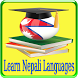 Learn Nepali Languages by Long Seannn