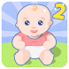 your Baby - Make a baby! by Bizo Mobile