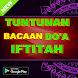 BACAAN SHOALAT IFTITAH DAN CARA NYA by Pejuang Fisabilillah
