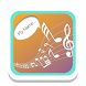 My Name Ringtone Maker by PPN Developers