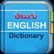 Telugu-English Dictionary by Droid Raju