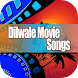 Dilwale Movie Songs by Tebarutu Studio