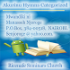 Akurinu hymns