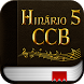 Hinário 5 - CCB by Aleluiah Apps