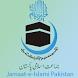 Jamaat-e-Islami Pakistan by Endive Studios