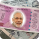 New Indian Money Photo Frame by WrongTurn Apps