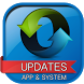 Update Software & Update Apps by Devbhoomi Apps