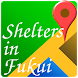 Shelters in Fukui City by Tomohide NANIWA