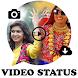Gujarati Video Songs Status (ગુજરાતી વિડિઓ ગીત)