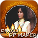 Diwali Dp Maker & Photo Frame by Photo Video Factory