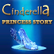 Princess Cinderella Full Story by Shalini Ahuja840