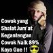 DP Sholat Jumat by agoda