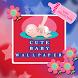 Cute Baby Wallpapers HD by Ewallpaperworld