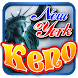 New York Keno Games - Lucky Numbers Game by Game Toast Studios
