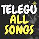 Telegu All Songs