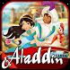 Guide for Aladdin by ukamel arcade game