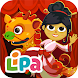 Lipa Theater: Story Maker by Lipa Learning