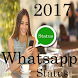 2017 Latest whatsapp status by nelsun