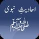 Sahih Bukhari Sahih Muslim by Syed Adnan