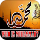 Prophet Muhammad : life events by App Bank