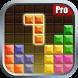 Brick Puzzle - Block Classic by vnmobclassic