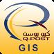 Qatar POST ID Locator by QatarPost