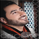 اناشيد يحيى حوا by Rayane.Apps