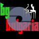 Bulgaria Radio from Sofia FULL by Cristian Duta