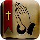 My Prayer List by Monroe Valley, LLC