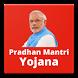 Pradhan Mantri Yojana App by ADVenture