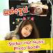 HD Sticker Hot Music Pic Booth For Musical People