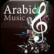 أغاني عربيه Arabic Music by HmidApps