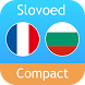 Френски <> Български Речник Slovoed Compact by Paragon Software GmbH