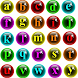 Word Search Game by amazinggamemaker